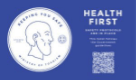 Greek Authorities - Health First Certificate